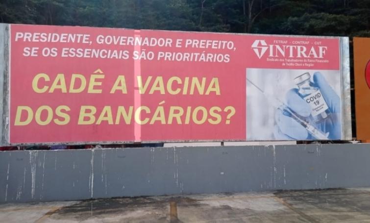 PL que inclui categoria bancária na vacinação é aprovado na Câmara dos Deputados